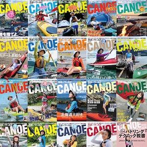 work_canoe_300